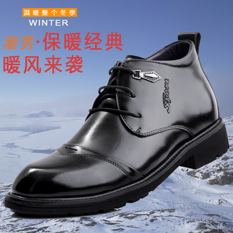 New men's shoes for fall/winter increase in the Korean version of dress-tie round head add cashmere leather business shoes casual shoes