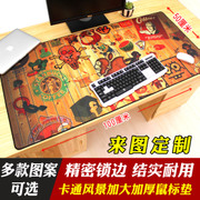 Microsoar super cute cartoon game mouse pad LOL animation game office desk pad thickening lock keyboard