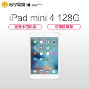 Apple/ apple iPad mini4 7.9 inch tablet 128G WiFi version