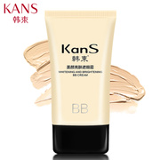 Kans/ Han beam beauty brightening Concealer BB cream nude make-up Concealer brighten moisturizing oil authentic