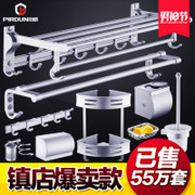 Primary shield towel rack space aluminum folding bath towel frame bathroom bathroom shelf bathroom hardware set
