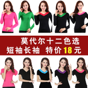 Square dance Shirt Short Sleeved T-Shirt NEW female adult dance summer autumn clothes, long sleeved Dance Costume
