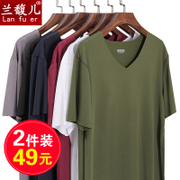 2 pieces of men's T-shirt thin short sleeved summer silk seamless slim type V elastic solid half sleeve shirt collar