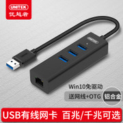 Advantages include apple computer, cable converter, Mac notebook, USB cable, Ethernet adapter card interface