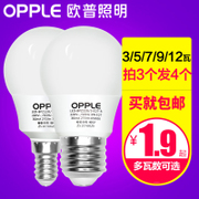 OPPLE lighting LED bulb energy saving bulb e14e27 screw bulb light bulb light source