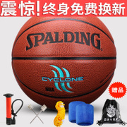 Genuine Spalding basketball 7 leather feel students outdoor NBA cement to wear basketball Lanqiu