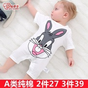 Baby baby Onesies cotton short sleeved summer sleeping clothes 2 ha clothing 6 newborn infants 3 months 0-1 years in summer