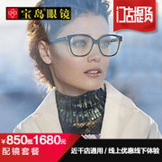 850 arrived 1680 yuan package store glasses myopia glasses frame store glasses prescription Taiwan glasses