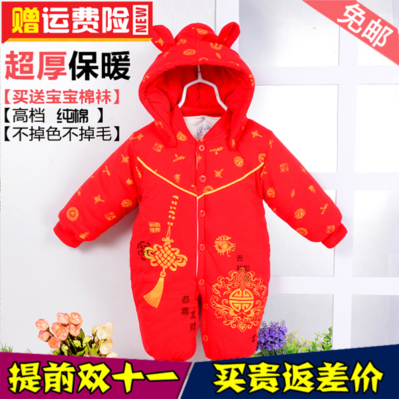 Thicken baby onesies padded warm coat in winter fall/winter baby dress baby newborn winter walking dress