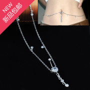 Puncture accessories Navel ring waist chain Han edition boutique umbilical nail navel buckle Umbilical link chain belly dance accessories package mail