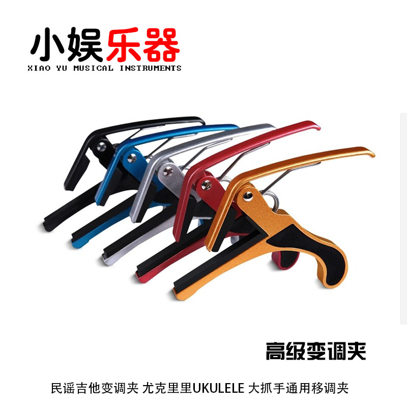 Acoustic guitar capos bakelite redeployment of transposing clip CAPO Capo sound clip guitar accessories