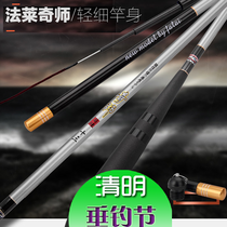 Chan Shi Qi Shi 3.6-5.4 m Dominique Favre ultrafine carbon ultra light fishing rod 37 adjustable poly Rod carp rod