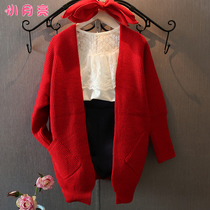 Spring cardigan sweater for girls Korean 2017 in new childrens sweater jacket baby jackets kids children