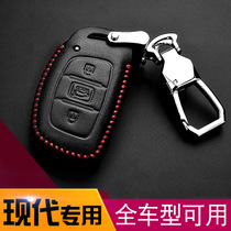 Lang of Beijing Hyundai Tucson ix35 Figure 16 2016 Intelligent remote control button car keys leather jacket