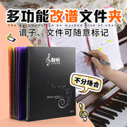 The music score of piano music clip clip modified opern clamp musical instruments music modify folder page 40 for A4