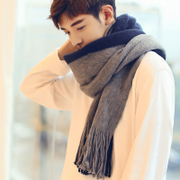 Scarf male winter new wild Korean version of simple men's scarf knit wool collar student long young
