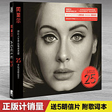 Genuine Adele Adele 25 album CD + 5 postcards + lyrics this lossless pop songs