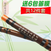Flute shipping professional C F beginners G adjustable fine adult children playing flute flute type kuzhu