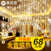Crystal bead bead curtain bathroom curtain hanging curtain partition curtain curtain bedroom living room hanging curtain finished products