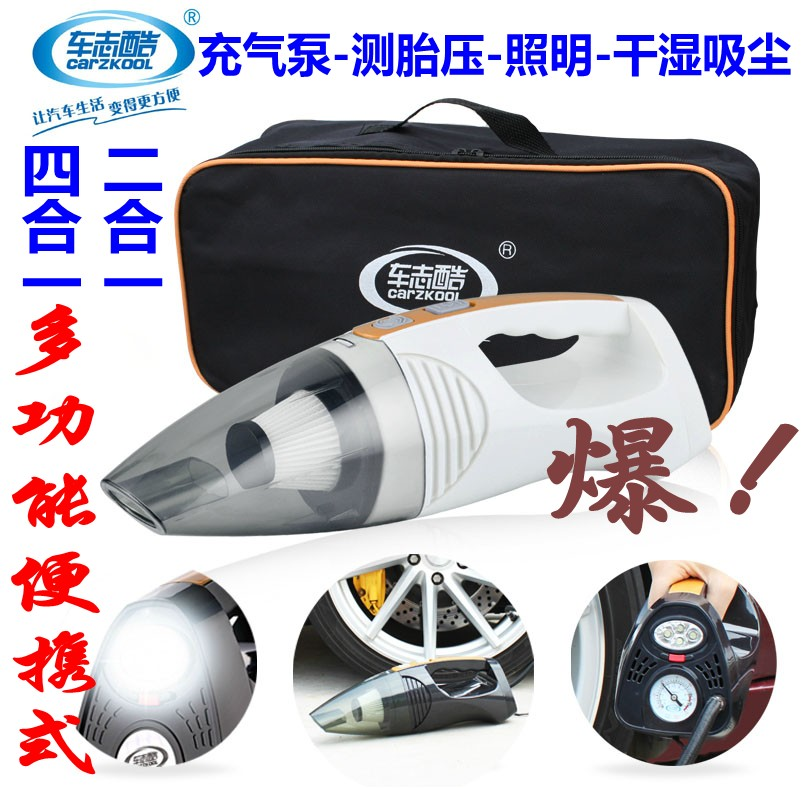 Car cool car air compressor dry wet amphibious vacuum cleaner Four one multi-functional portable car vacuum cleaner