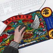 Good creative super thick seam home keyboard pad mouse pad pad Chinese style small desk pads