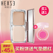 Han Xizhen silky powder official direct sale & genuine moisturizing Concealer powder powder oil wet and dry