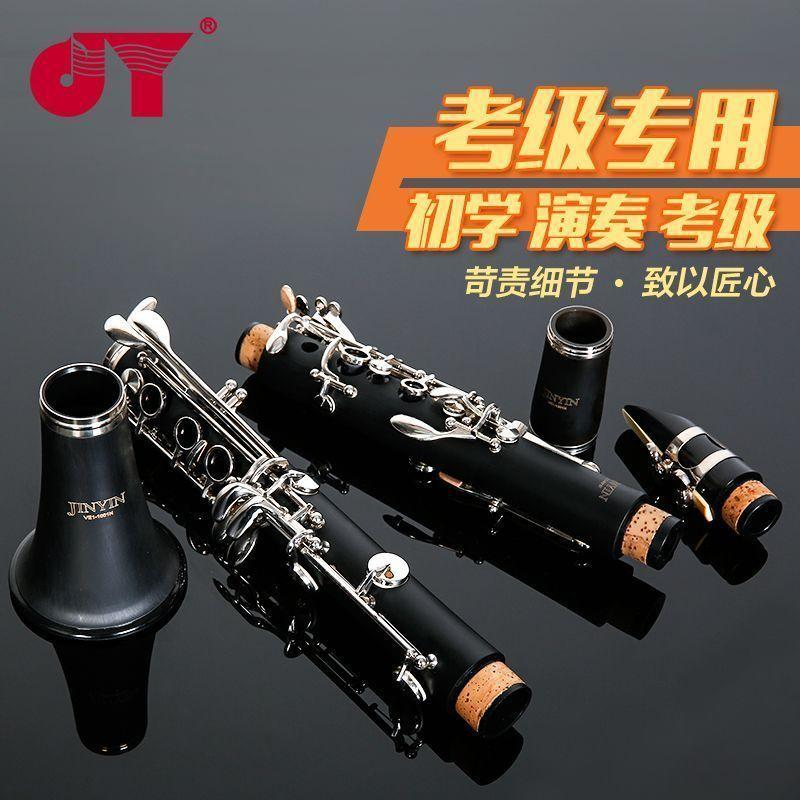 Gold Tone clarinets VE1-1001N resin ABS clarinet playing clarinet beginner test development