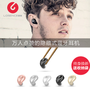 Losence/ road beans stealth 4.1 wireless Bluetooth headset Mini movement into the ear plug ear type super small