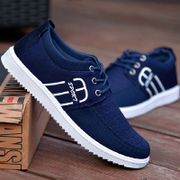 In spring 2017 men's casual shoes breathable shoes slip canvas shoes male sneakers shoes shoes