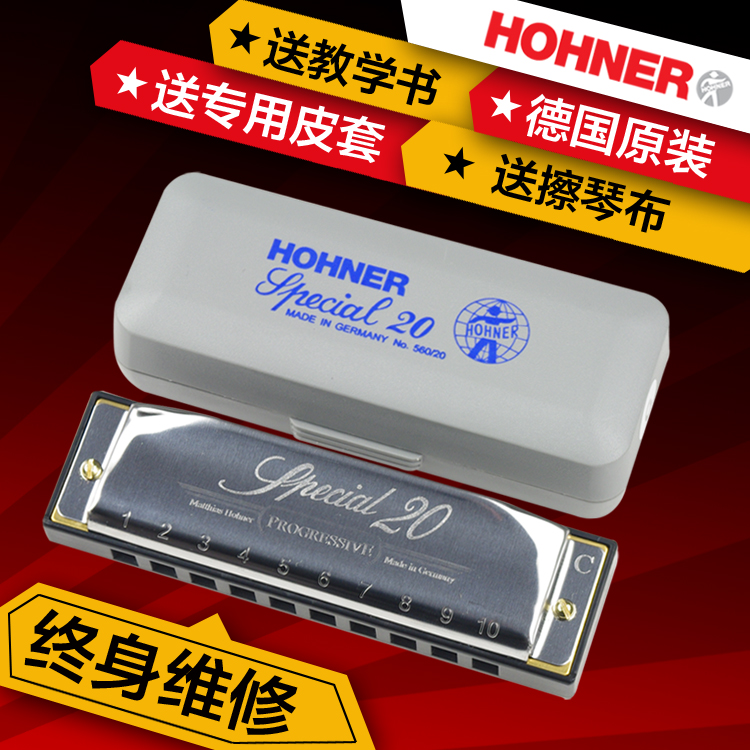 Authentic German import HOHNER and SP20 to the ten hole harmonica to send Bruce Special20 materials