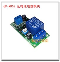 Time delay relay module adjustable delay circuit is disconnected for 60 seconds the electronic circuit board processing circuit board