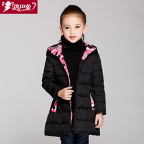 Childrens winter clothing girls long down coat down jacket coat for children children in the Korean version of the slim new 2016