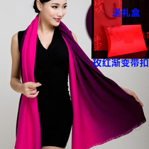 Spring and autumn Lady Bai magic scarves shawls wool and cashmere dual gradient long buttons gifts