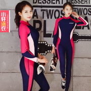 South Korea Diving Suit Swimsuit female body conjoined long sleeved pants hot spring jellyfish snorkeling lovers surf swimsuit