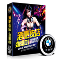 Genuine car cd discs 2017 car DJ dance slow shake heavy bass world dj working body cd music discs