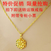 The Qixi Festival Valentine gifts gold necklace female Gold Pendant Necklace Jewelry Gold Rose Apple wave