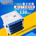 New 1 to 32 splitter splitter 1 minute 32 plug-in SC port optical splitter Carrier-class high-quality GPON