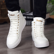 High help shoes han edition men's short boots wet season student movement in dancing slippers sandals, casual shoes street bond men's shoes