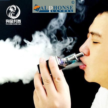 New electronic cigarette smoking implement electronic suit large steam hookah smoke men qing lung smoke oil clearing lung power bar