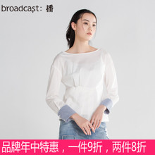 Sowing spring rain, summer 2017 new counters, authentic goods, commuter simple set of shirt, female