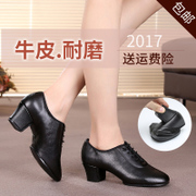 Leather shoes Latin dance shoes female adult social soft bottom with modern square dance dance autumn ladies sailor