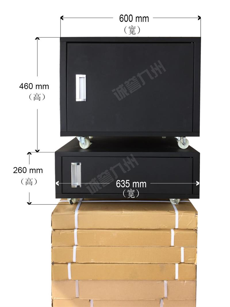 Copier Assembly TRA T260i wide short cabinets 600 630 high 260 Black/White Copier Base cabinet