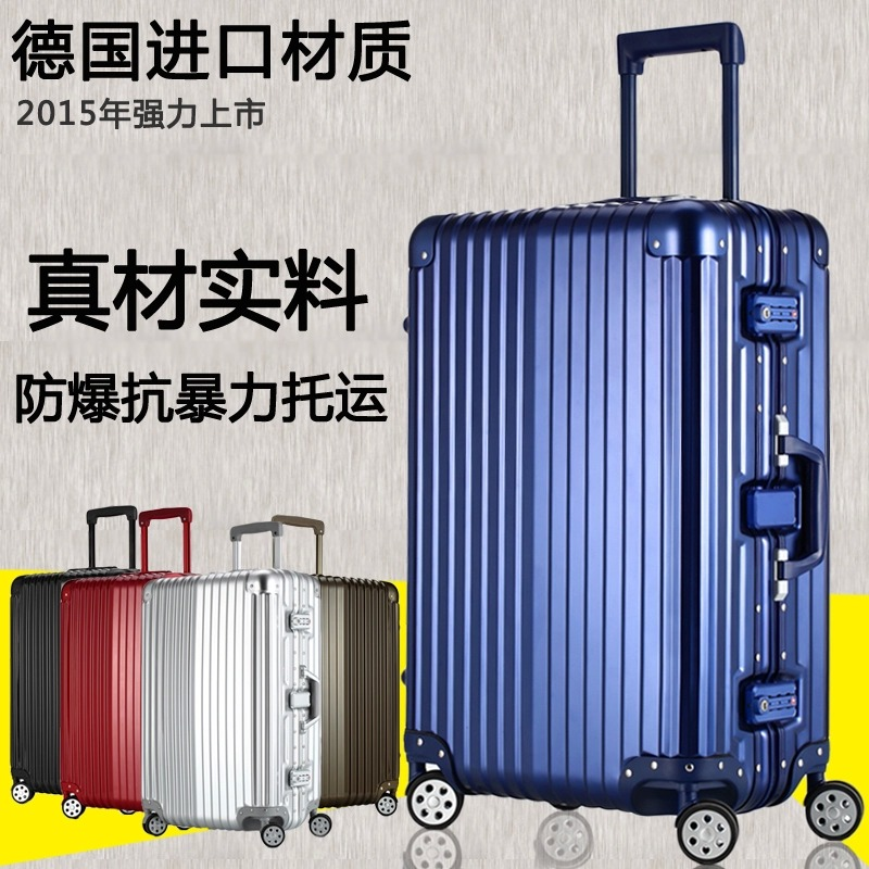 Aluminium frame 20 inch cast wheels trolley day MoWA on 28-inch travel cabin luggage boxes for men and women