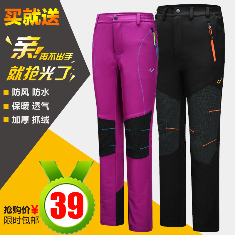Shipping pants and thin breathable soft shell spring outdoor climbing pants - slim Stretch Long quick drying pants