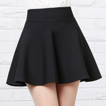 Fat mm hakama loose skirts shed 200 pounds in autumn and winter plus size womens high waist slim a pleated bottom skirt