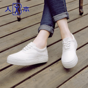 The white canvas shoes with flat platform shoes thick bottom female students increased Korean sports shoes lace summer
