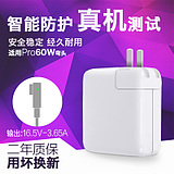 Apple Notebook Charger 60w Computer Mac Book Pro Power Adapter Cable for A1280