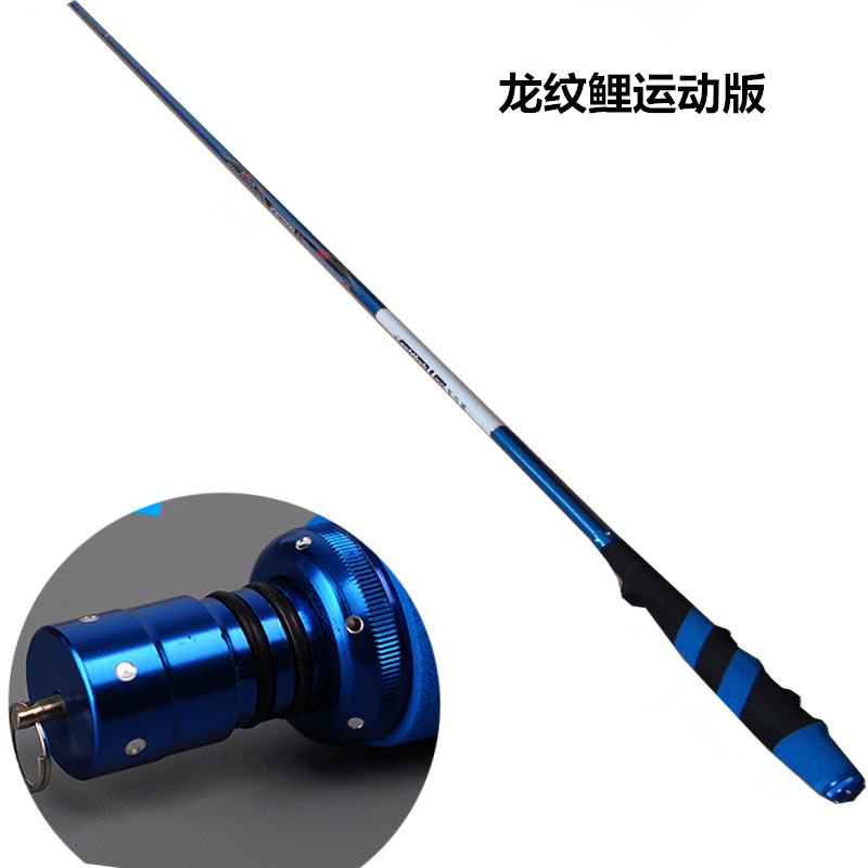 The genuine dragon carp pole carbon ultra light ultra hard rod long pole pole Wo rod special package mail