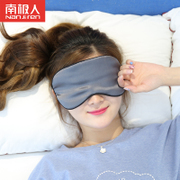 Nanjiren double-sided silk eye shading breathable Unisex bed sleep goggles silk send earplugs