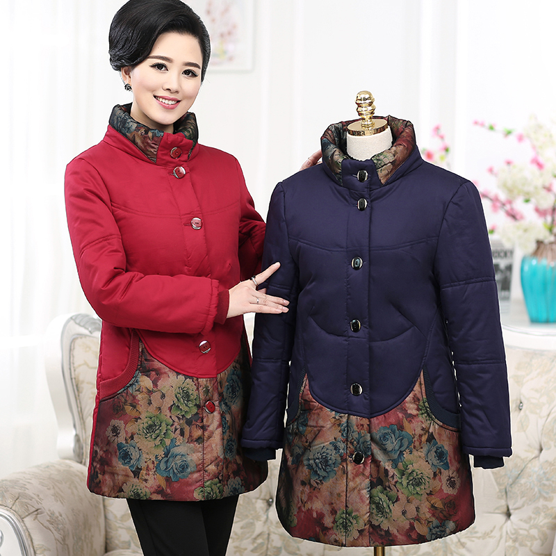 In the middle-aged and old women's cotton long mother put winter coat the old cotton-padded jacket thickening cotton-padded jacket coat big yards